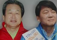 안철수·김무성, 여의도 입성할까…재보선 관전포인트