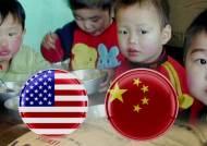 """미 """"북한 주민에게 전달된다는 확신 있으면 식량지원"""""""