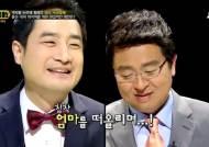 """[썰전] 강용석-이철희 과열 막은 김구라 """"엄마 생각해"""""""