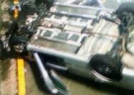 남대문 시장 앞 도로에서 3중 추돌 사고…택시 전복