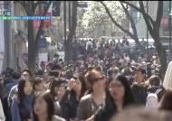 명동· 남대문에서도 금연을? 서울시 금연구역 확대 논란