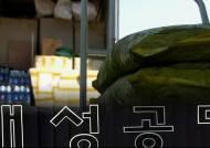 피해액 1천억, 받을 길 막막…개성공단 '사각지대'의 눈물
