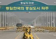 개성공단 미수금 협상 진행…오늘도 못 온 '최후의 7인'