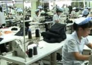 5만 북한 근로자, 인근 농촌에 재배치…공단 폐쇄 염두?