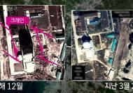 영변 경수로 가동 조짐…북한, 의도적으로 서둘러 완공?