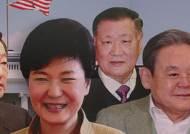 대기업 총수들, 방미 수행 총출동…한국 경제 알린다