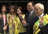 유세효과 톡톡…정치인 '연예인 가족', 든든한 지원군