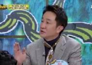 '묘하네…' 서울대 법대생 이름 속 수두룩한 한자는?