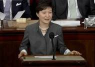 [특보] 박 대통령, 영국식 영어 또박또박…박수 쏟아져