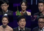 [영상] 화려한 별들의 잔치 '백상예술대상'…영광의 얼굴들