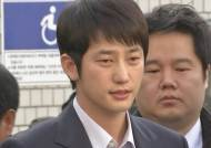 '성폭행 혐의' 박시후 사건, 쌍방 고소취하로 수사 종결