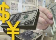 엔·달러 환율 100엔 뚫려…일본은 활짝, 한국경제는 울상