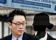 """윤창중 신속수사 요청…미국 경찰 """"W 호텔바 CCTV 확보"""""""