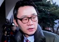 """""""피해 인턴, 카톡으로…"""" 미국서 '윤창중 거짓' 주장 잇따라"""