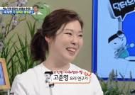 """이혜정 딸 공개, 고준영 셰프 """"저도 요리연구가예요"""""""