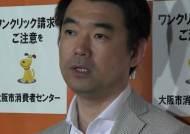 """""""주일 미군에 매춘 권유"""" 차기 총리감 망언에 일본 '발칵'"""