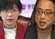 """""""이정희는 종북 주사파"""" 변희재에 1500만원 배상 판결"""