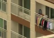 '최대 5배' 줄줄 새는 아파트 관리비…신고하려면 어떻게?