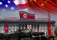 미·중, 6자 회담 재개 논의…'대북 제재 공조' 재확인