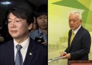 독자세력화 나선 안철수…민주당과 '인재 영입 전쟁'