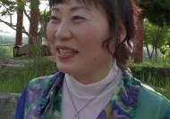 [인터뷰] 기성용 결혼 심경, 어머니가 밝힌 진실은…