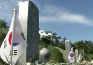 """""""5.18 북한 개입? 말도 안 돼""""…왜곡 보도에 법적 대응"""