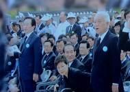 '임을 위한 행진곡·애국가·상록수'…정치권을 흔든 노래