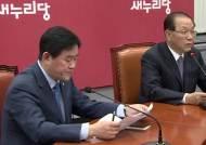 새누리 사무총장 홍문종 임명…'친박' 친정체제 강화