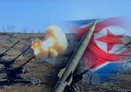 """북한, 미사일 2발 또 쐈다…정부 경고에 """"훈련일 뿐"""" 발끈"""