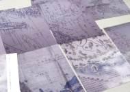 일본 역사학자들 '독도는 한국땅' 고지도 수십점 공개