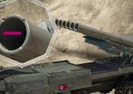 북한이 쏜 '신형 방사포' 사정거리 200km…요격 불가능
