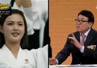 """""""리설주, 코는 수술한 것 같은데…강남 미인은 아냐"""""""