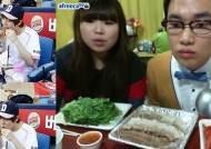 유승우 치킨 먹방을 잇다! 장성규 아나운서의 먹방 도전기