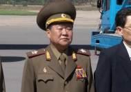"""""""시진핑 만나기 어려울 듯"""" 최룡해, 빈손으로 돌아가나"""