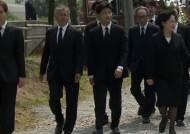 노무현 전 대통령 4주기 추도식…야권 인사 대거 집결