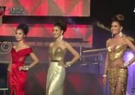 '2013 티파니퀸은'? 태국 트랜스젠더 미인대회 가보니