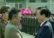 북한, 6·15 공동선언 13주년 기념행사 공동 개최 제안