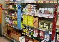 홍삼·비타민은 무조건 좋다?…사람 따라 잘못 먹으면 독