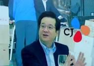 이재현 회장 두 자녀 CJ 수백억 주식 보유…자금 출처 의심