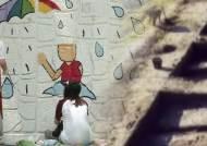 선조 터전에 꿈 담아…1500명 손길로 탄생한 오이도 벽화