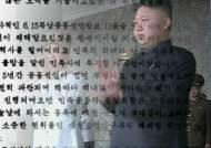 """'남남갈등' 사전 차단 나선 정부…""""6.15 공동행사 안돼"""""""