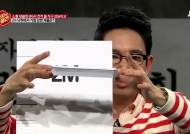 소형 태블릿PC, 2m 높이에서 떨어뜨려보니…'결과 대박'
