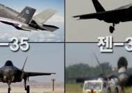 미 첨단무기 설계도 해킹 당했다…배후로 '중국' 지목