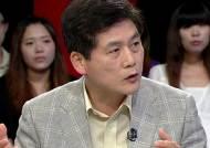 """[뉴스멘토] """"대통령 입만 바라보는 정부의 갈등관리 문제"""""""