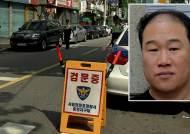 탈주범 이대우, 서울 잠입…1주일전 교도소 동기 만나