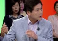"""[뉴스멘토] """"전재국 유령회사, 비자금 연관성 못 찾으면…"""""""