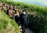 김정은, 우리 측 코앞까지 왔다갔다…휴전선 최전방 방문