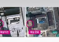 """""""영변 핵시설에 배수관 설치…한두 달 뒤 재가동 가능"""""""