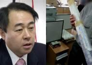 '말뚝 테러' 일본인, 법원출석하랬더니…법정까지 모욕