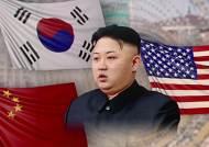 북한, 박 대통령까지 비난하다 갑자기 대화제의…왜?